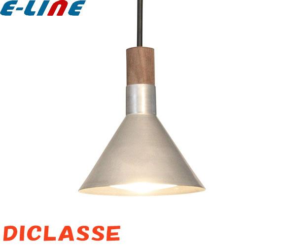 DI CLASSE ディクラッセ LED-Epoca LEDエポカ ペンダントライト LP3039SV シルバー LED一体型 電球色 エイジングデザイン「setsuden_led」「送料区分C」