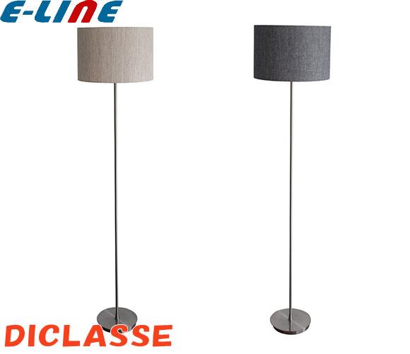 DI CLASSE ディクラッセ Foschia フォスキア フロアライト LF4469BE(ベージュ)LF4469NV(ネイビー)シェードに近江の麻を使用 電球型蛍光灯付(電球色)「送料区分E」