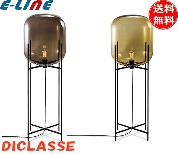 DI CLASSE ディクラッセ pulpo ODA L オーディーエーL フロアライト LF4474AM(アンバー)LF4474GY(スモーキーグレイ)ベネチアンガラス仕様 60Wレトロ球付「smtb-F」「送料無料」