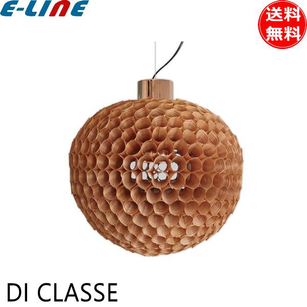 ディクラッセ LP3063BD ペンダントランプ E17 LP3063BD 「送料無料」
