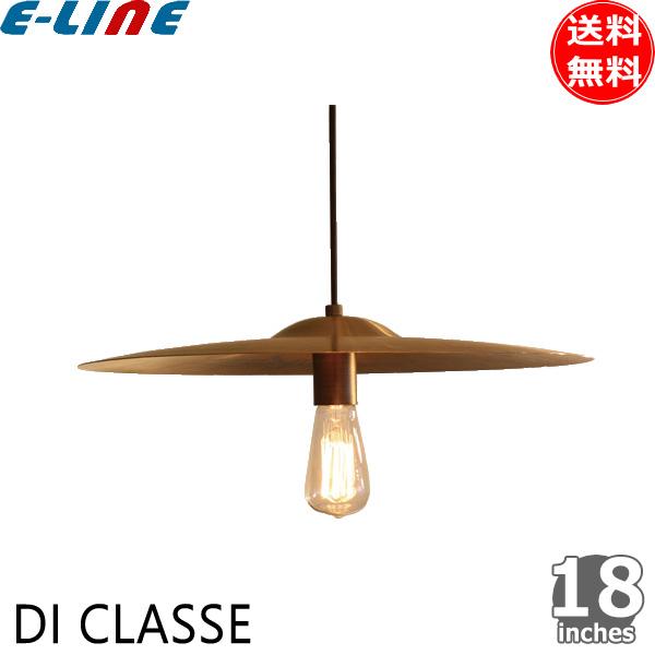 DI CLASSE ディクラッセ LP3066GD Cymbal シンバル ペンダントランプ 18inches antipue ゴールド 何度もリズムを奏でひび割れなどで使えなくなったシンバルを再生した照明 ブラックコード「smtb-F」「送料無料」