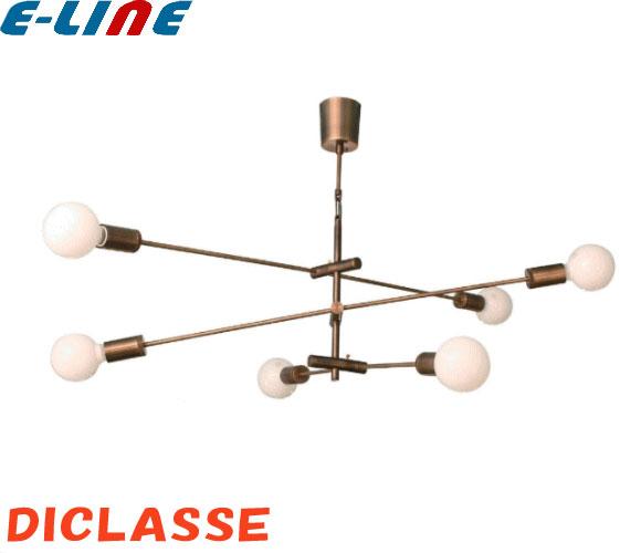 DI CLASSE LED Cardinal pendant lamp LEDカーディナル LP3125BR color:antique 褐色 metarial:brass LED球:E-26 6.5W 2700Kボール球 800lmx6 sizev:φ1080,H565 光の位置をデザインする 6つの光を自由な高さに角度調整できます。「送料区分D」
