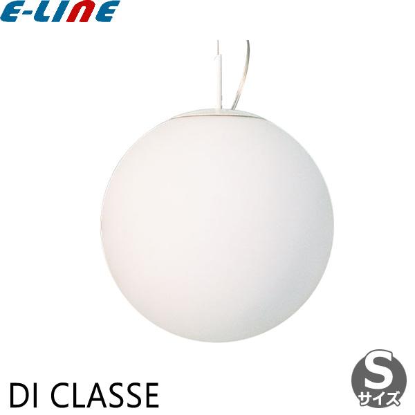 DI CLASSE ディクラッセ LP3133WH LED Bollosoe 引っ掛けシーリングワイヤー吊り クリアコード LEDボローゾ 太陽の光、月の光、光の源はすべてがそぎ落とされた丸い形 やさしいまるい光は、心もまるくリラックスできる照明「送料区分B」