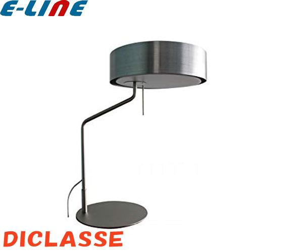 DI CLASSE ディクラッセ LED Capella LEDカペラ テーブルランプ LT3703SV LT3703WH 800lm 白熱球60W相当 スタンドライト「setsuden_led」「送料区分C」