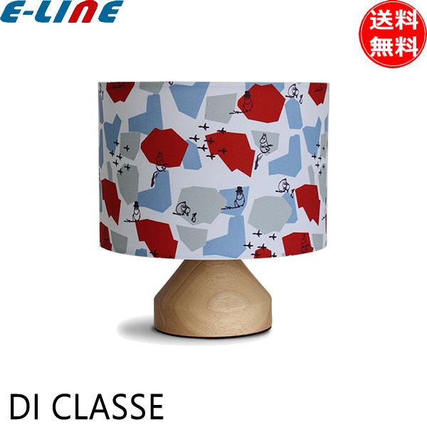 night lampLT3723BE ナイトランプMonto CLASSEモント ディクラッセDI