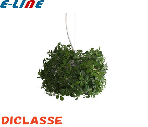 DI CLASSE ディクラッセ Orland オーランド ペンダントライト LP3006GR 白熱ミニ球(クリア)グリーン 緑の葉「送料区分C」