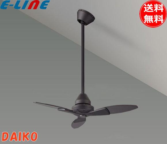 DAIKO ダイコー 大光電機 DP-40332+DP-40335(黒)シーリングファン 延長用パイプセット(60cmタイプ)リモコン付 傾斜天井32°まで可「DP40332」「DP40335」「smtb-F」「送料無料」