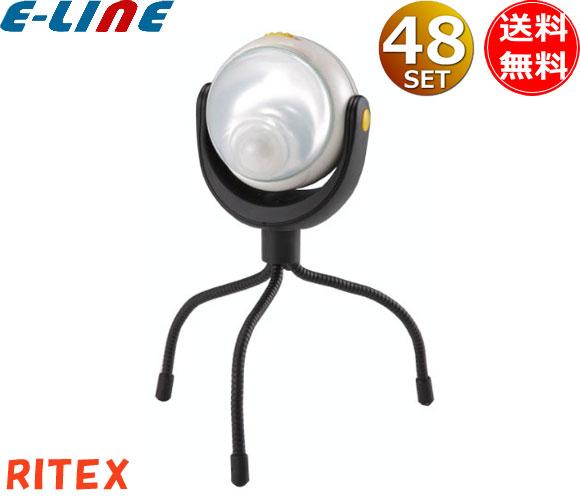 ライテックス ASL-090 LEDどこでもセンサーライト 白色 防雨タイプ ASL090 「送料無料」 「48個まとめ買い」