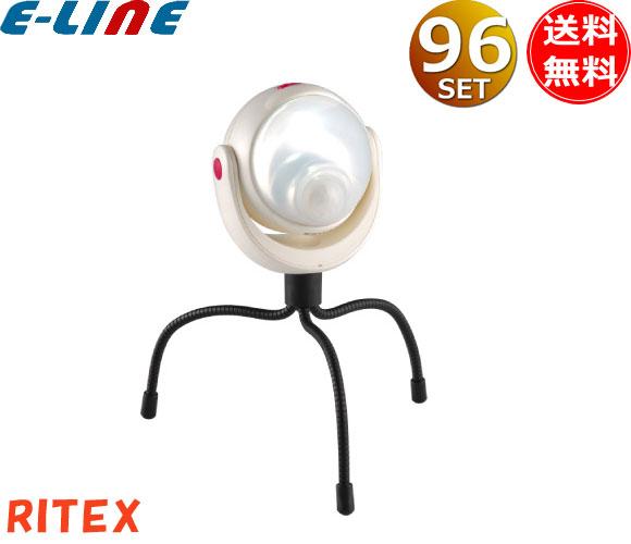 ライテックス ASL-095 LEDどこでもセンサーライト 調色・調光 防雨タイプ ASL095 「送料無料」 「96個まとめ買い」 「代引不可」