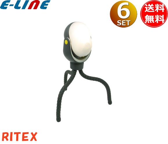 「6個まとめ買い」ライテックス ASL-097 LEDどこでもセンサーライト300 パワー3倍 電球色 明るさ300ルーメン 明るさ3段階 [超]寿命-明るさ重視 点灯時間3段階 10秒・30秒・連続点灯 より明るく・より広く 電球色×スローUp&Down 「setsuden_led」「smtb-F」「送料無料」
