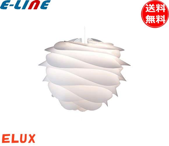 ELUX エルックス VITA(ヴィータ)CARMINA(カルミナ)02056-WH(コード色:ホワイト)02056-RD(コード色:レッド)02056-BK(コード色:ブラック)1灯タイプ ペンダントライト 電球別売 組立式「02056WH」「02056RD」「02056BK」「smtb-F」「送料無料」