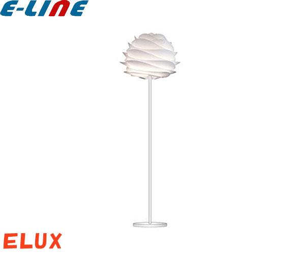 ELUX エルックス VITA(ヴィータ)CARMINA(カルミナ)02056-FL フロアライト フットスイッチ付 電球別売 組立式「02056FL」「送料区分C」