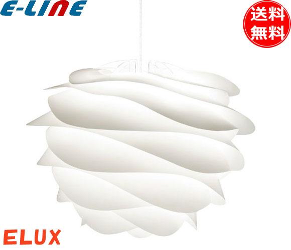 ELUX 2057 VITA CARMINA mini ペンダントライト セードカラーホワイト 組立式 電球別売 「送料無料」