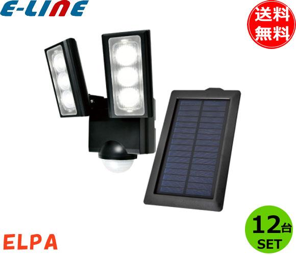 ELPA ESL-312SL ソーラー発電式 LEDセンサーライト 2灯 白色/ソーラー式 防雨センサーライト電気代不要 センサーが人や車の動きを検知して自動点灯 低赤外線・低UVで発熱が少なく虫も集まりにくい光 [12台セット]「setsuden_led」「smtb-F」「送料無料」
