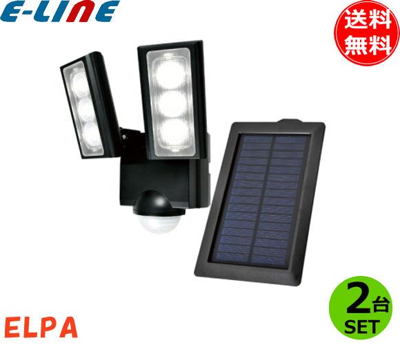ELPA ESL-312SL ソーラー発電式 LEDセンサーライト 2灯 白色/ソーラー式 防雨センサーライト電気代不要 センサーが人や車の動きを検知して自動点灯 低赤外線・低UVで発熱が少なく虫も集まりにくい光 [2台セット]「setsuden_led」「smtb-F」「送料無料」