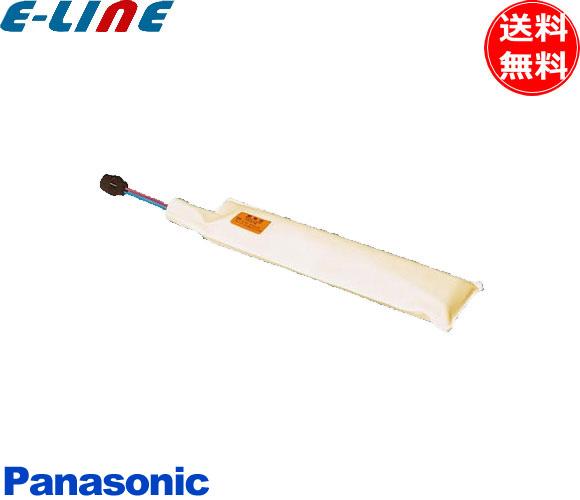 パナソニック FK845W バッテリー 保守用 誘導灯・非常用照明器具用FK697Wの代替品「送料区分A」「J1S」「代引不可」