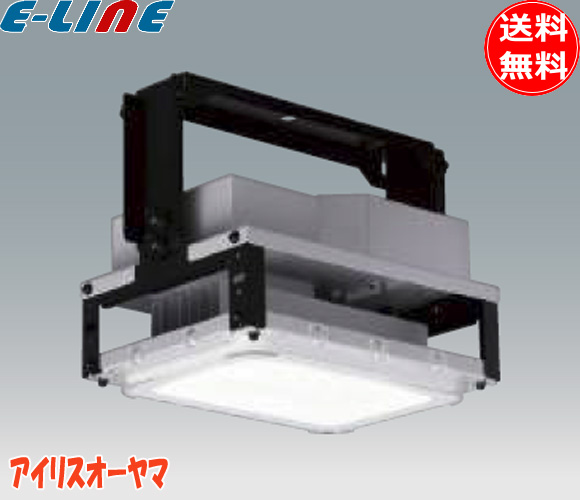 アイリスオーヤマ HXR210-100N-W-B 高天井用LED照明 昼白色 HXR210100NWB「代引不可」「送料無料」