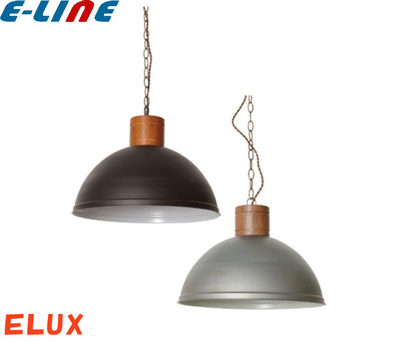 ELUX LC10796-VS LC10796-BR LuCerca LANDER ペンダントライト E26 電球無し LC10796VS LC10796BR 「送料区分C」