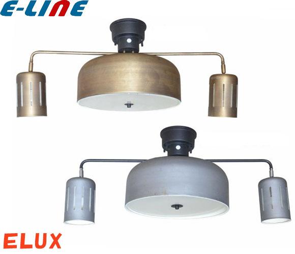 ELUX Lu Cerca(ル チェルカ)Ollare1(オラーレ1)スポットシーリング LC10905-GD(ゴールド)LC10905-VS(ヴィンテージシルバー)4灯+2灯 電球なし 口金E26 リモコン付(オプションで電球追加可能です)「LC10905GD」「LC10905VS」「送料区分D」