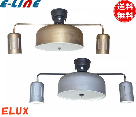 ELUX Lu Cerca(ル チェルカ)Ollare1(オラーレ1)スポットシーリング LC10905-GD(ゴールド)LC10905-VS(ヴィンテージシルバー)4灯+2灯 電球なし 口金E26 リモコン付(オプションで電球追加可能です)「LC10905GD」「LC10905VS」「smtb-F」「送料無料」