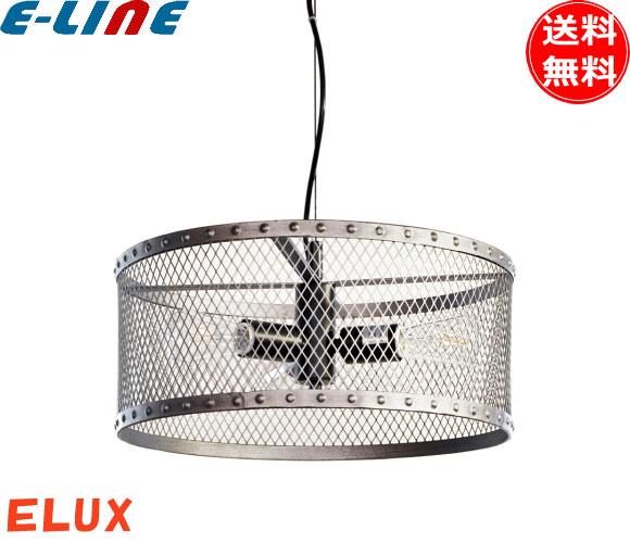 ELUX LC10913 LuCerca GAUZE3 ペンダントライト 3灯タイプ E26 電球無し スチール素材 「送料無料」