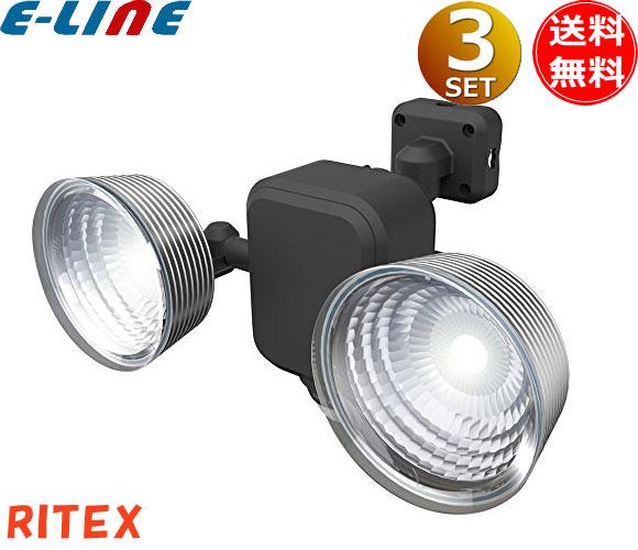 ライテックス LED-265 LEDセンサーライト 乾電池式明るさNo.1 明るさ600lm(白熱球100W相当) 3.5W×2灯 電池寿命約840日 フリーアームで圧倒的自由度 乾電池式でどんな場所にも簡単設置 クランプ付属[led265][setsuden_led][smtb-F]「送料無料」「3台まとめ買い」