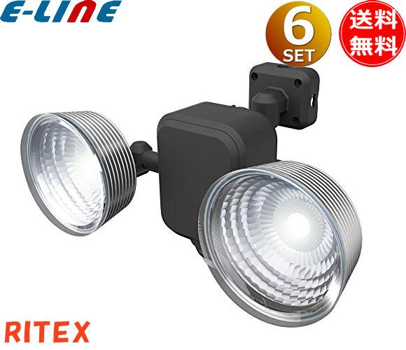 ライテックス LED-265 LEDセンサーライト LED265 「送料無料」 「6台まとめ買い」