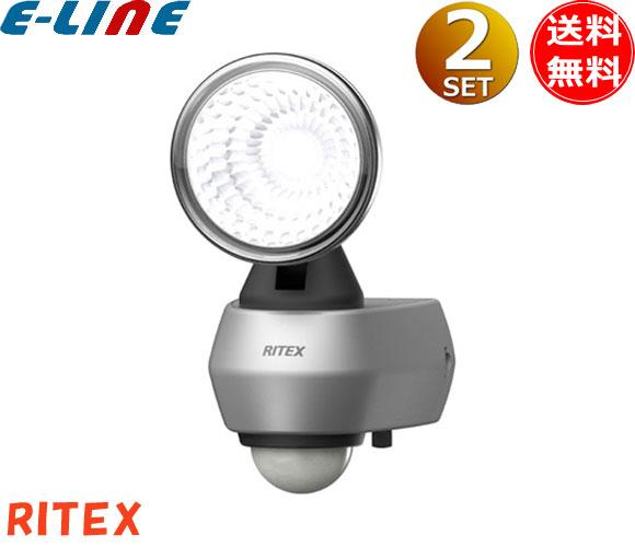 「2台まとめ買い」ライテックス LED-AC1010 LEDセンサーライト AC電源式 10W×1灯 ハロゲン150W相当(830lm)多機能型 防雨タイプ「2台セット」「LEDAC1010」「setsuden_led」「smtb-F」「送料無料」