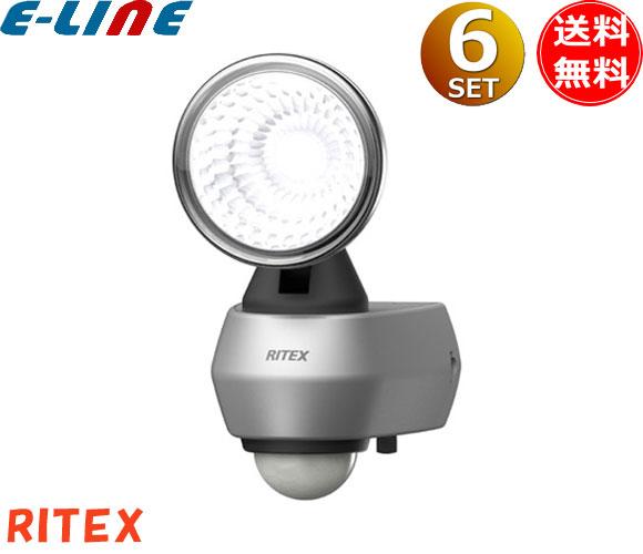 ライテックス LED-AC1010 LEDセンサーライト 防雨タイプ LEDAC1010 「送料無料」 「6台まとめ買い」