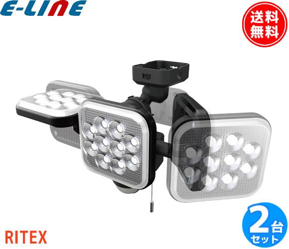 [センサーライト明るさNo.1][明るさ4000ルーメン][ハロゲン800W相当][LED14Wx3灯][14W フリーアーム式 LED センサーライト][NEW/新商品] ライテックス LED-AC3042 LEDセンサーライト 14Wx3灯 明るさNo1 ハロゲン800W相当 明るさ4000ルーメン フリーアーム式 投光器・常夜灯になる! ひもスイッチ センサー/投光器 常夜灯モード 電源コード長:[3m][ledac3042][setsuden_led][smtb-F]「送料無料」「2台まとめ買