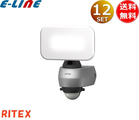 ライテックス LED-AC309 LEDセンサーライト 発熱が少ない・虫が集まりにくい LEDAC309 「送料無料」 「12台まとめ買い」