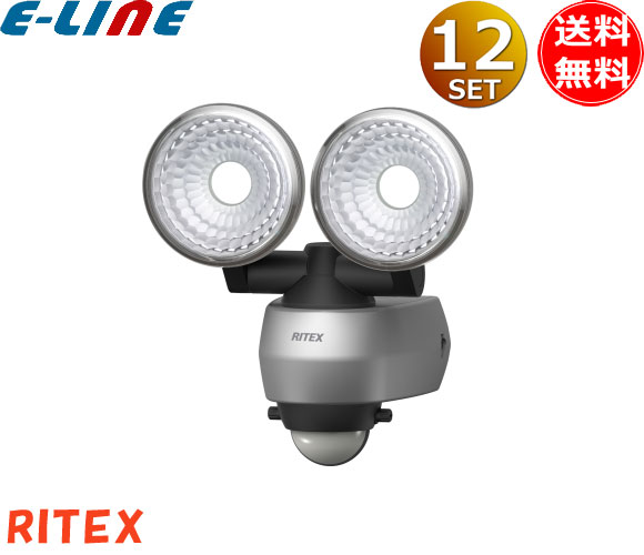ライテックス LED-AC315 LEDセンサーライト LEDAC315 「送料無料」 「12台まとめ買い」
