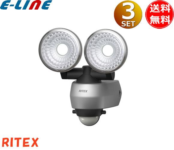 ライテックス LED-AC315 LEDセンサーライト AC電源式 7.5W×2灯 1300lm 明るく・省エネ・長寿命 大光量のスタンダード機 明るい[ハロゲン260W相当]電気代約1/17[LED7.5W×2] LED設計寿命約4万時間 「LEDAC315」「setsuden_led」「smtb-F」「送料無料」「3台まとめ買い」