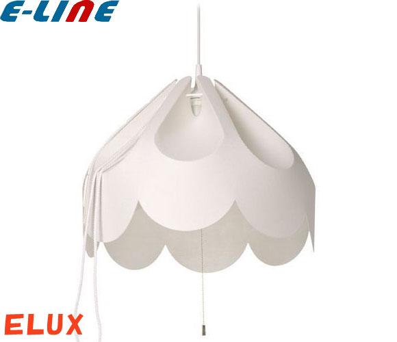 ELUX LOF001-3 LOFTLIGHT BEZA1 ペンダントライト 3灯タイプ 組立式 電球別売 プルスイッチ付 LOF0013 「送料区分B」
