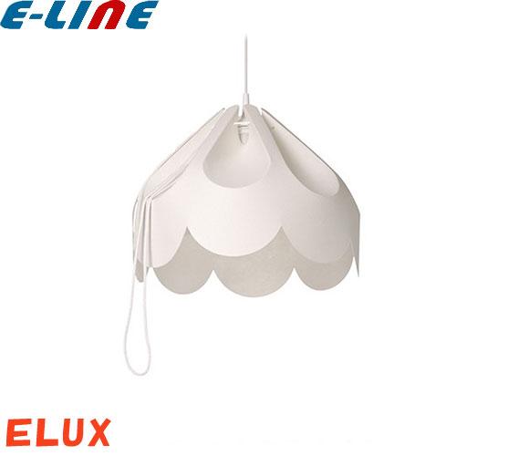 ELUX エルックス LOFTLIGHT(ロフトライト)BEZA 2(ベザツー)LOF002-1 1灯タイプ ペンダントライト 組立式 電球別売「LOF0021」「送料区分B」