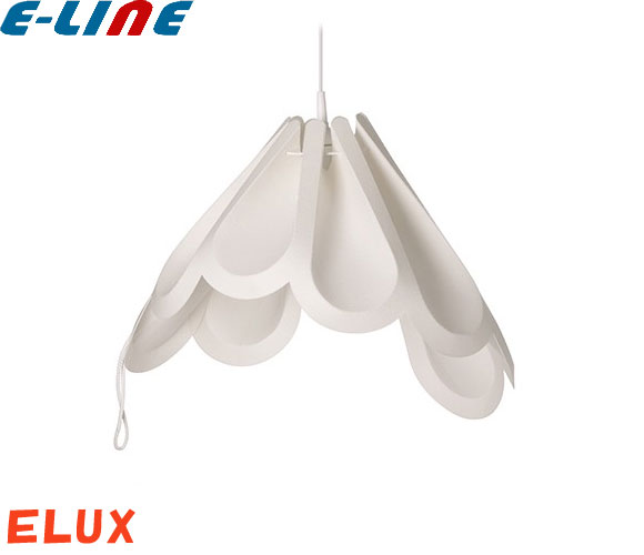 ELUX エルックス LOFTLIGHT(ロフトライト)BEZA 3(ベザスリー)LOF003 1灯タイプ ペンダントライト 組立式 電球別売「送料区分B」
