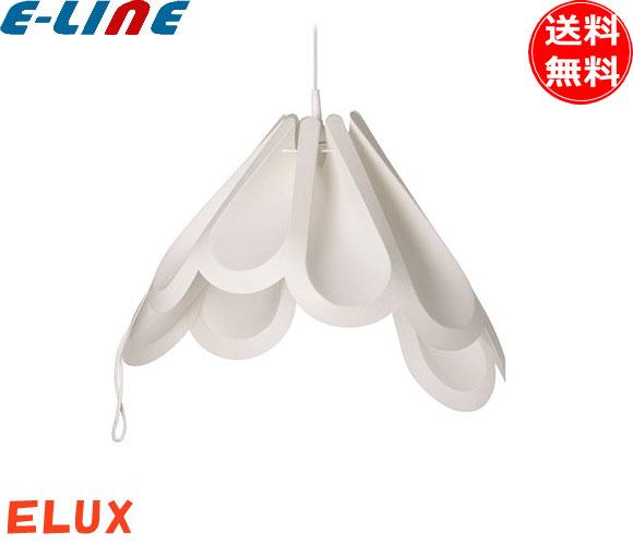 ELUX エルックス LOFTLIGHT(ロフトライト)BEZA 3(ベザスリー)LOF003 1灯タイプ ペンダントライト 組立式 電球別売「smtb-F」「送料無料」