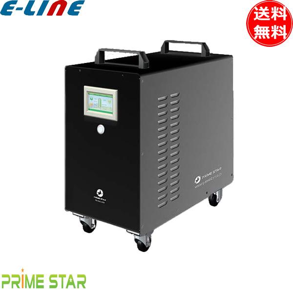 プライム・スター PR-HUG-3200BK 非常用リチウムイオン蓄電池 PRHUG3200BK 「送料無料」