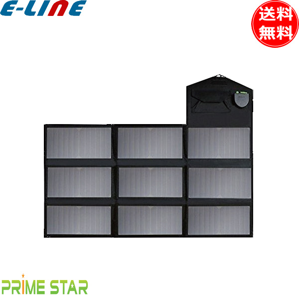 プライム・スター PR-SOLARPANEL-100F 折り畳み式ソーラーパネル 展開サイズ:94×94×1 cm、折り畳みサイズ:32×19×8 cm ピークパワー : 100W 出力ポート :USB ポート [smtb-F]「送料無料」