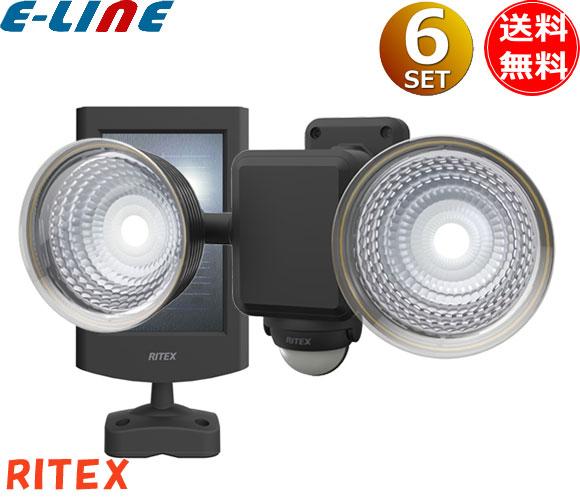 「6台まとめ買い」ライテックス S-25L LEDソーラーセンサーライト 電気代・コンセント不要 照射方向・取付け自由自在 1.3W×2灯明るさ[220lm] 白熱球30W相当 コンセントがない場所に設置でき昼は蓄電、夜は照明・防犯に 防雨タイプ 「setsuden_led」「smtb-F」「送料無料」