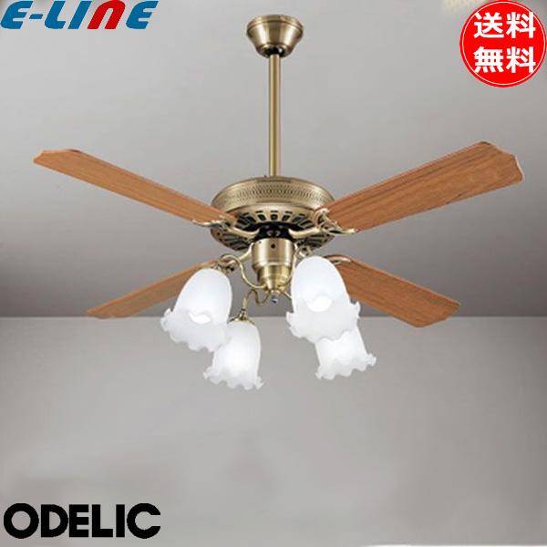 ODELIC オーデリック WF682P1+WF583+WF687PC LEDシーリングファンライト ~10畳 伝統のクラシカルスタイル[真鍮ブロンズ] パイプ吊長:300 調色・調光 4枚羽根タイプはサイズ、風量共に大きく広い空間に最適です。[setsuden_led][smtb-F]「送料無料」