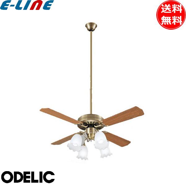 ODELIC オーデリック WF682P1+WF589+WF687PC LEDシーリングファンライト ~10畳 伝統のクラシカルスタイル[真鍮ブロンズ] パイプ吊長:900 調色・調光 4枚羽根タイプはサイズ、風量共に大きく広い空間に最適です。「setsuden_led」「smtb-F」「送料無料」
