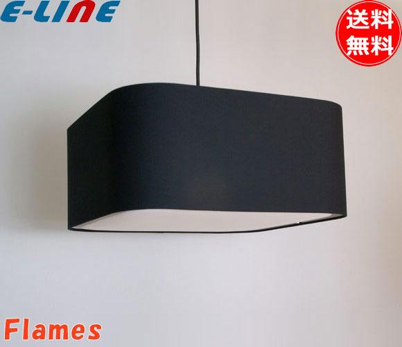 Flames フレイムス GDP-041-1B(ブラック)URBAN アーバン 3灯ペンダントライト 綿ブロード布シェード 電球型蛍光ランプ「GDP0411B」「smtb-F」「送料無料」