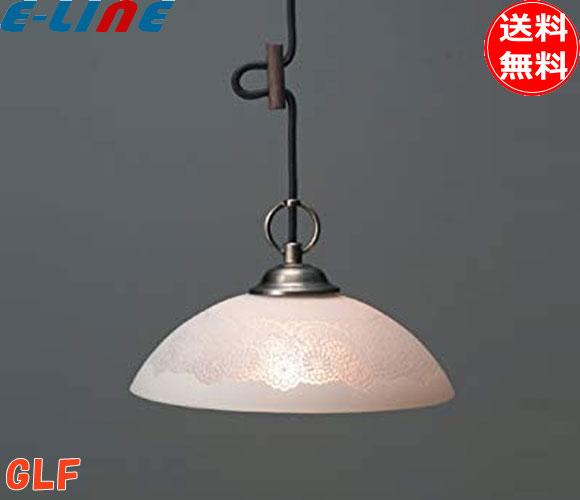 後藤照明 GLF-3221X ペンダントライト アンティークレースセード ジェーン 電球なし[オプションで電球追加可能] 1860年頃のベルギー製アンティークレースをモチーフにし、ウェディングベールに使用されたデザインです。[glf3221x][smtb-F]「送料無料」