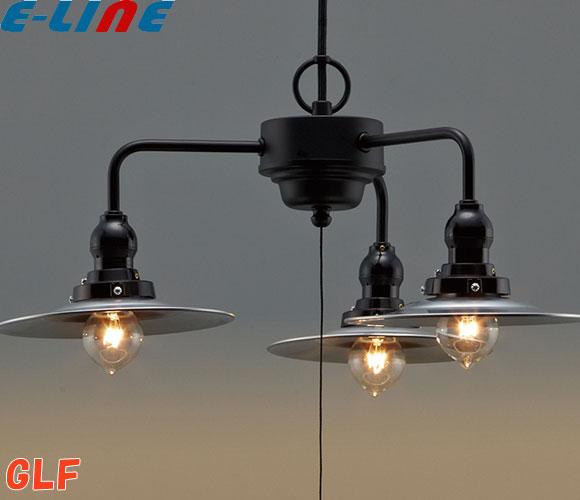 後藤照明 GLF-3232X ペンダントライト GLF-3232X 3灯タイプ 3灯タイプ アルミP1ロマン 後藤照明 アルミP1シリーズ「GLF3232X」「送料区分C」, one2one:9b065429 --- municipalidaddeprimavera.cl