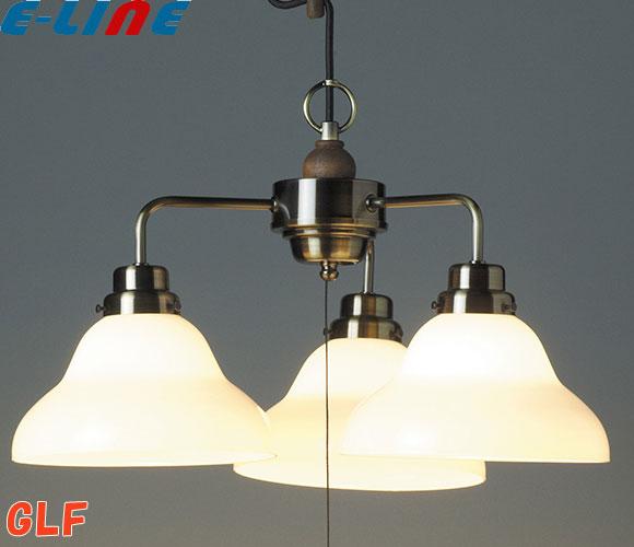 後藤照明 GLF-3352 ペンダントライト アリエス 60W・3灯 一般電球付 GLF3352 「送料区分C」