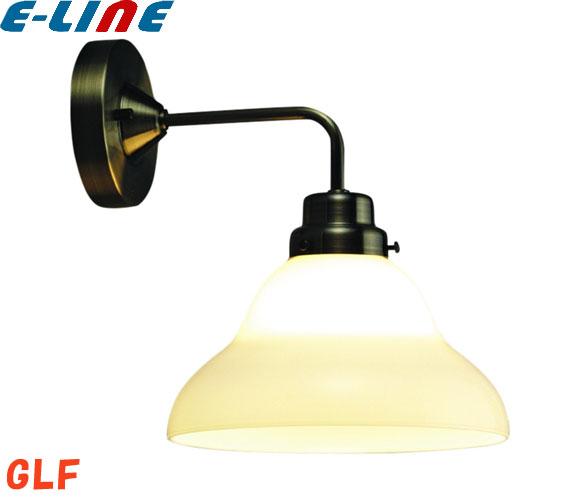 後藤照明 GLF-3354X ブラケットライト 壁照明 ベルリヤ硝子セード アリエス・BK型 電球なし(オプションで電球追加可能)「GLF3354X」「送料区分B」