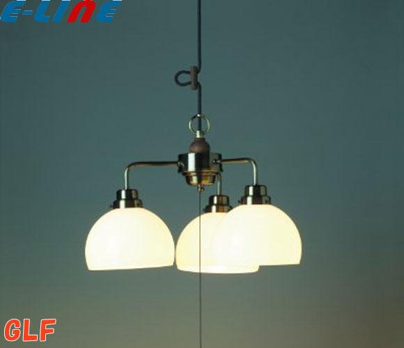 後藤照明 GLF-3360 ペンダントライト Starlight Series オリオン 3灯タイプCP型 60W一般電球付 鉄鉢硝子セード 真鍮ブロンズ錬金「GLF3360」「送料区分C」
