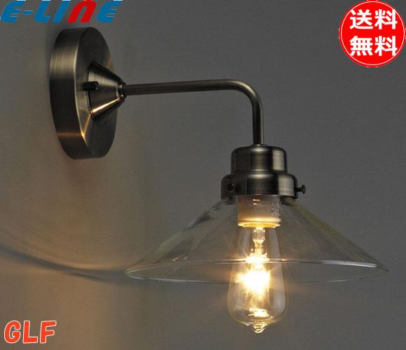後藤照明 GLF-3378X ブラケットライト 壁照明 透明P1硝子セード バルゴ・BK型 電球なし(オプションで電球追加可能)「GLF3378X」「smtb-F」「送料無料」