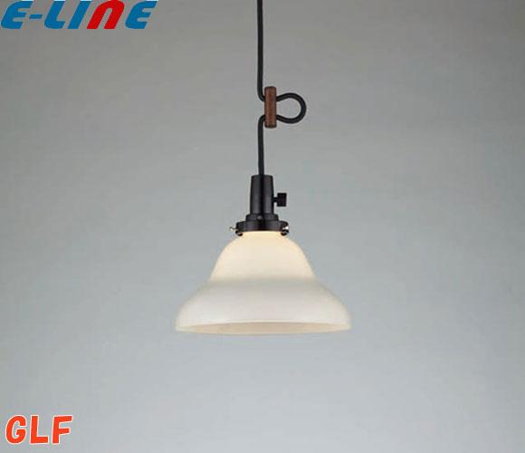 後藤照明 GLF-3473 ペンダントライト ベルリヤ・キーソケットCP型 60Wホワイトシリカ球付「GLF3473」「送料区分A」
